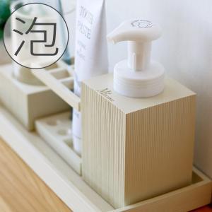 詰め替えボトル「ラウレア」ムースボトル(アイボリー)【ソープボトル 泡ボトル 詰め替えボトル 泡ででる ハンドソープ ディスペンサー M+home おしゃれ】|furo