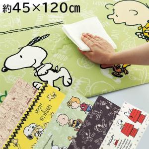 キッチンマット「スヌーピーエブリデイ」(約45×120cm)【キッチンマット 拭ける おしゃれ かわいい 厚手 抗菌 防臭 防カビ 防炎 低反発 すべりにくい Snoopy】|furo