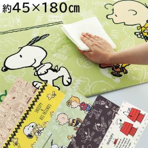 キッチンマット「スヌーピーエブリデイ」(約45×180cm)【キッチンマット 拭ける おしゃれ かわいい 厚手 抗菌 防臭 防カビ 防炎 低反発 すべりにくい Snoopy】|furo