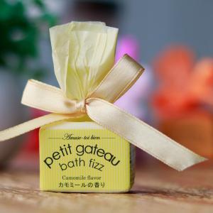 ■商品説明: お菓子みたいなプチガトーバスフィザーで甘ーいバスタイム♪  ■内容量: 約30g  ■...