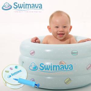 ■商品説明: 新生児もゆっくりやさしくお風呂に入れてあげられる♪ころんとかわいいふわふわベビーバス登...