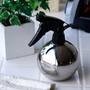 ■商品説明: 球体のスプレーボトル。生活感の漂わないデザインは秀逸。髪、植物、お料理、お掃除にも◎。...