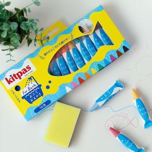 お風呂クレヨン「キットパスforバス(kitpas)」キットパス10色セット(スポンジ付き)【日本製 クレヨン お風呂玩具 お絵かき 浴育 国産 バストイ】|furo