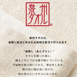 日本製タオル「エコオーガニックパイル」フェイスタオル【国産 泉州 オーガニック ナチュラル 有機精練】 furo 03