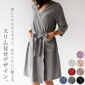 バスローブ「deaaffetto.(デアアフェット)」スリムバスローブ 【送料無料】 レディース バスローブ おしゃれ かわいい 薄手 薄い|furo
