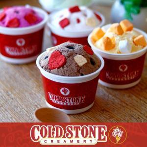 ■商品説明: 今日はアイス風呂!大好きコールドストーンのアイスクリームがバスボムに!ドボンと入れてあ...