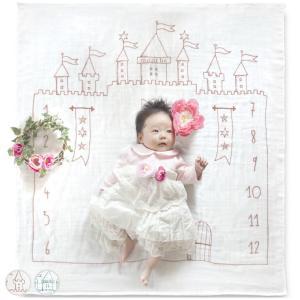 【送料無料】おくるみ「HugMe」ナンバーパレス(3重ガーゼケット)【日本製 ガーゼタオル 寝相アート お昼寝アート アフガン 男の子 女の子 出産祝い かわいい】|furo