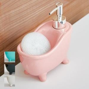 ソープディスペンサー「bathtub(バスタブ)」【詰め替えボトル 洗顔ソープ ディスペンサー 液体ソープ 液体石けん バスタブ型 可愛い 陶器 泡立てネット】|furo