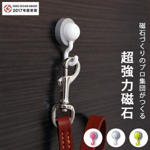 ■商品説明: 水回りで使える強力磁石フック!  ■サイズ/重量: サイズ:磁石部分φ3.1cm×長さ...