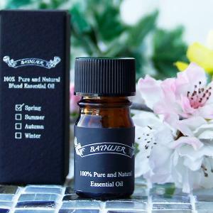 精油「BATHLIER(バスリエ)」Blend-Essential-Oil-for-Bath(5ml/春・spring)【アロマ アロマオイル エッセンシャルオイル オイル フレグランス プレゼント】 furo