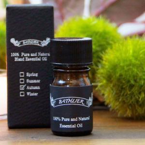 精油「BATHLIER(バスリエ)」Blend-Essential-Oil-for-Bath(5ml/秋・autumn)【アロマ アロマオイル エッセンシャルオイル オイル フレグランス プレゼント】 furo