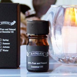 精油「BATHLIER(バスリエ)」Blend-Essential-Oil-for-Bath(5ml/冬・winter) 【アロマ アロマオイル エッセンシャルオイル オイル フレグランス プレゼント】 furo