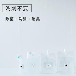 住宅用洗剤「BATHLIER」アルカリウォーター(300mlボトル)|furo|05