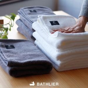 バスタオル 日本製 BATHLIER「大人の平日タオル」(お風呂タオル)【オーガニック 万能 シック 速乾 薄手 乾きやすい 使いやすい ふわふわ】 furo