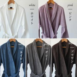 [アウトレット]バスローブ ママ レディース サッと着られるバスローブ【訳あり フリーサイズ バスローブ レディース バスローブ メンズ バスリエ】|furo|02