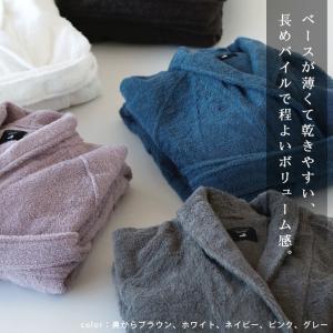 [アウトレット]バスローブ ママ レディース サッと着られるバスローブ【訳あり フリーサイズ バスローブ レディース バスローブ メンズ バスリエ】|furo|03