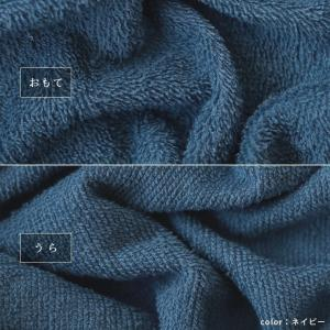 [アウトレット]バスローブ ママ レディース サッと着られるバスローブ【訳あり フリーサイズ バスローブ レディース バスローブ メンズ バスリエ】|furo|05