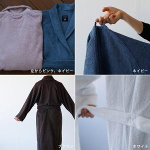 [アウトレット]バスローブ ママ レディース サッと着られるバスローブ【訳あり フリーサイズ バスローブ レディース バスローブ メンズ バスリエ】|furo|06