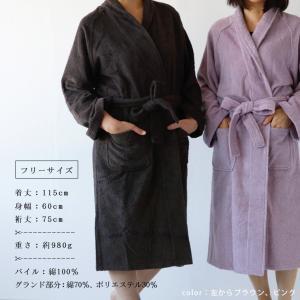 [アウトレット]バスローブ ママ レディース サッと着られるバスローブ【訳あり フリーサイズ バスローブ レディース バスローブ メンズ バスリエ】|furo|07