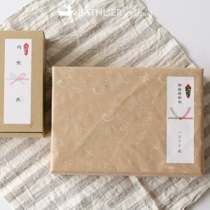 おまかせ熨斗(のし)ラッピング承ります。【熨し 志 弔事 慶事 お悔み 内祝い お祝い 結婚祝い 出産祝い 新生活 お見舞い ギフト プレゼント ボックス 包装紙】|furo