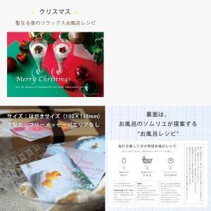ギフトカード(定型文) furo 04