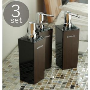送料無料 詰替えボトル 3本セット WOODY ウッディー 角リムーブ型【 ディスペンサー 日本製 シャンプーボトル 詰め替えボトル ブラック おしゃれ SO-Q】|furo