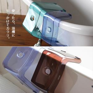 バスチェア セット 日本製 バスチェアー 30H・洗面器・手おけ「カラリ karali」3点セット 送料無料【バスチェア ウォッシュボウル 風呂椅子 洗面器 セット】|furo|04