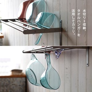 バスチェア セット 日本製 バスチェアー 30H・洗面器・手おけ「カラリ karali」3点セット 送料無料【バスチェア ウォッシュボウル 風呂椅子 洗面器 セット】|furo|05