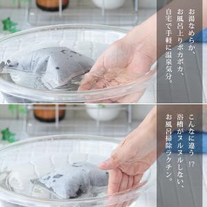 お風呂に入れるだけ!お風呂の炭(光触媒の浴用炭)[2袋セット] 送料無料【入浴剤 清潔 加齢臭 塩素中和 汗臭 消臭 弱アルカリ性 冷え症 感染症防止】|furo|03