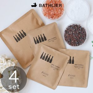 (メール便)入浴剤セット「バスカクテル」お試しソルト 4種セット 水素入浴剤 ヒマラヤ岩塩 エプソムソルト|furo