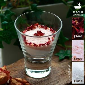 (メール便)No.004「電池切れな日のお風呂レシピ」バスカクテルレシピセット/Bathlier(バスリエ) BATH COCKTAIL|furo