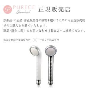 【送料無料】マイクロバブルシャワーヘッド「PUREGE(ピュアージュ)」ウルトラファインバブルシャワーヘッド【マイクロナノバブル 節水50% 節水シャワー】|furo|12