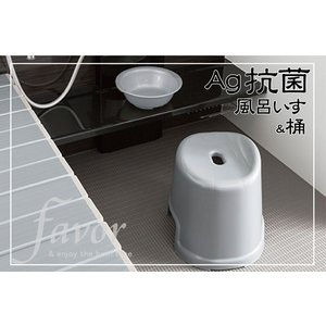 Ag抗菌 風呂いす30 &湯桶セット (フェイヴァ)|furofuta-manzoku