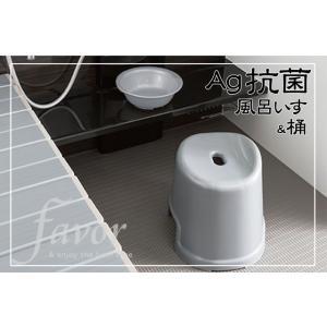 Ag抗菌 風呂いす30 &手桶セット (フェイヴァ)|furofuta-manzoku
