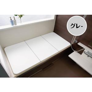 送料無料 東プレ 「冷めにく〜い風呂ふた」 U11 68×108cm 3枚割|furofuta-manzoku