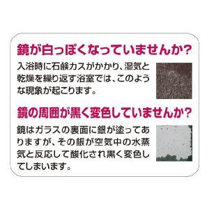 【送料無料】日本製 交換用鏡 N−4|furofuta-manzoku|03