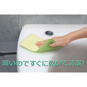 【日本製】ラクラクお掃除!バスピカピカ furofuta-manzoku