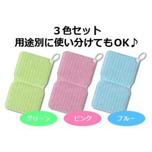 【日本製】ラクラクお掃除!バスピカピカ(3色セット) furofuta-manzoku