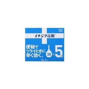 第2類医薬品 イチジク浣腸30  5コ入|furuichikenkou