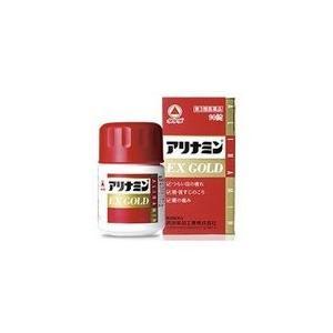 第3類医薬品 タケダ アリナミンEX ゴールド 90錠