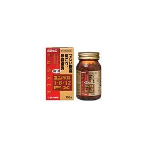 第3類医薬品 ユンケル1・6・12EX 150錠