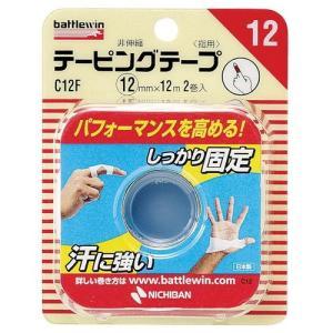 バトルウィン テーピングテープ非伸縮タイプ C...の関連商品9