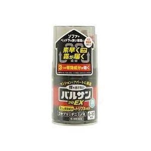 第2類医薬品 バルサンプロEX ノンスモーク 霧タイプ 46.5g (6-10畳用)