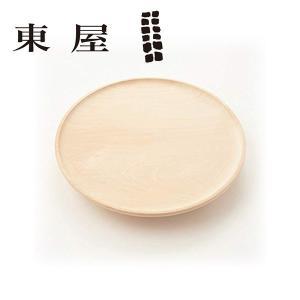 東屋 (あづまや) 丸高盆|furukawaseika