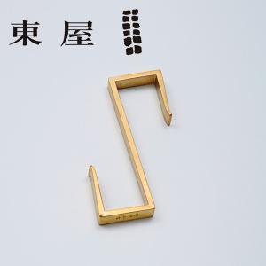 東屋 (あづまや) 鉤(かぎ)|furukawaseika