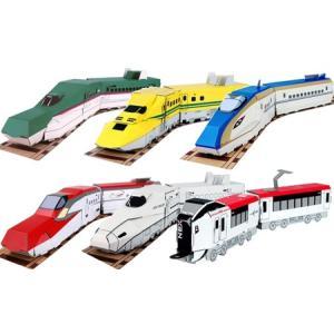 ふるさと納税 ハッピーレール電車セット 香川県東かがわ市