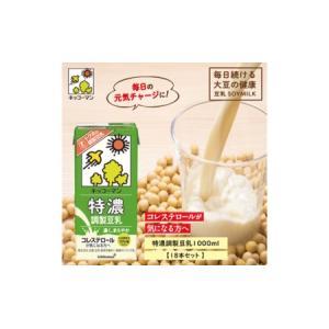 ふるさと納税 キッコーマン 特濃調製豆乳1000ml 18本セット 岐阜県瑞穂市 furunavi