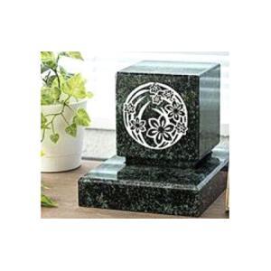 ふるさと納税 小型墓石 宅墓(たくぼ) ・みどり 滋賀県豊郷町|furunavi