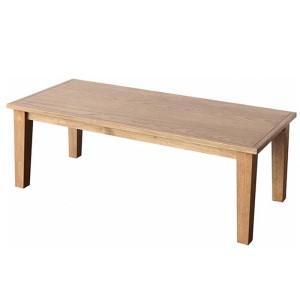 ふるさと納税 《約1〜2ヶ月後発送予定》Rasic Living Table 1100 兵庫県加西市