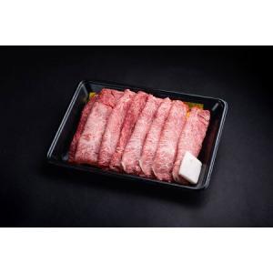 ふるさと納税 SS01 松阪牛すき焼き(モモ・バラ・カタ) 400g/(冷凍)瀬古食品 JGAP認定...